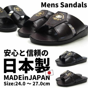 LION HEP ライオンヘップ コンフォートサンダル メンズ 全2色 443 らくらくサンダル 備長炭 MADE IN JAPAN 国産 消臭 足つぼ 防菌 防カビ