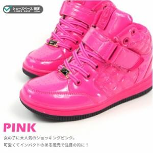 【送料無料】PARK AVENUE パークアベニュー キッズスニーカー キッズ 全8色 PA-8132 ハイカット ダンススニーカー ダンス靴 ヒップホップ