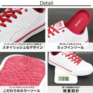 【送料無料】Jaykicks ジェイキックス スニーカー メンズ 全6色 JK-505 JK505 ジュニア 軽量 パンチング 白スニーカー 仕事履き 学校靴