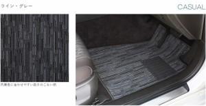 フロアマット カジュアル TOYOTA トヨタ エスティマ ハイブリッド (8人乗) H13/6〜H17/11 [エスティマ 10]
