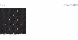 フロアマット スタンダード NISSAN 日産 セレナ (8人乗セカンドシート回転) H6/5〜H11/6 [セレナ 3]