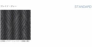 フロアマット スタンダード NISSAN 日産 スカイライン クーペ (2ドア) (AT) H16/11〜H19/10 [スカイライン 10]