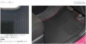 フロアマット カジュアル TOYOTA トヨタ ラクティス (4WD) H17/10〜H22/11 [ラクティス 2]