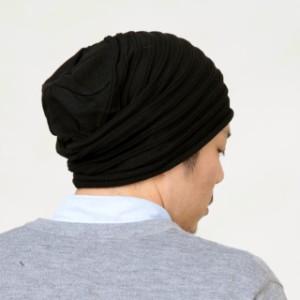 セール/2個1000円引き/[メール便]帽子/コットンボーダーロングニット帽/メンズレディース ckni0142