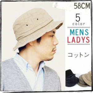 2個1000円引き/[メール便]帽子/ウォッシュ加工のコットンハットサファリハットアドベンチャーハット/メンズレディース chat0043