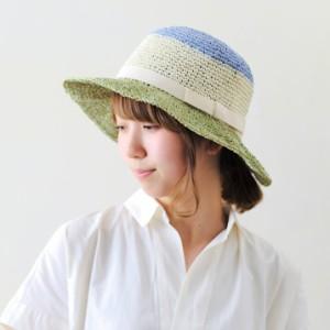 セール/帽子/2個1000円引き/カラーブロック配色つば広無地コマ編みペーパーハット麦わら帽子/2個1000円引き/レディース chat0546