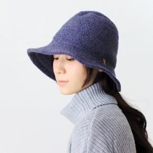 2個1000円引き/帽子/シンプル無地ウール混ニット風つば広ハット中折れ帽子/レディース chat0568