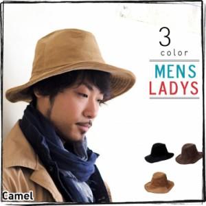 2個1000円引き/帽子/シンプル無地コーデュロイ中折れ帽子つば広フェドラハット/メンズレディース chat0603