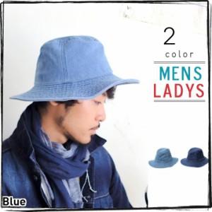 2個1000円引き/帽子/シンプル無地コットン100%やわらかデニムつば広ハット/メンズレディース chat0604