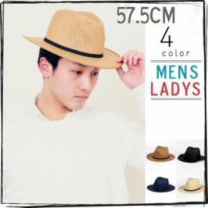 セール/2個1000円引き/帽子/メッシュ麦わら帽子ペーパーハットつば広中折れ帽中折れハット/メンズレディース cnak0512