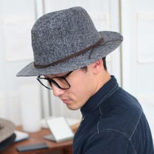 2個1000円引き/帽子/ヘリンボーン柄ウール混秋冬つば広ハット中折れ帽子/メンズレディース cnak0551