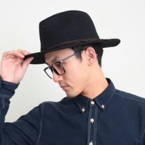 2個1000円引き/帽子/無地ウール混秋冬つば広ハット中折れ帽子/メンズレディース cnak0552