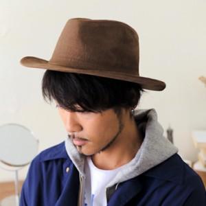 2個1000円引き/帽子/シンプル無地スエード中折れ帽子つば広ハット秋冬フェドラハット cnak0592 メンズレディース