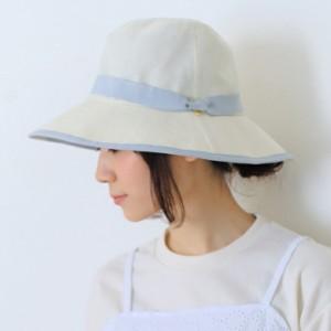 セール/帽子/2個1000円引き/シンプルチャーム付きポリジュートUVケアつば広ハット/レディース ihat0200