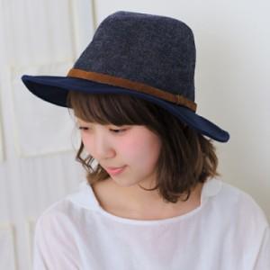 セール/帽子/2個1000円引き/シンプル無地バイカラー中折れハットつば広UVケアハット/メンズレディース ihat0210
