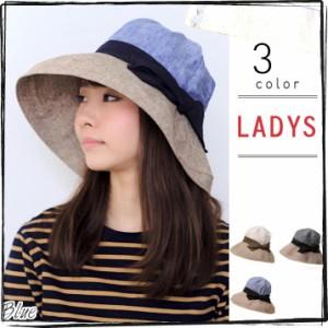 セール/帽子/2個1000円引き/麻×ポリジュートのナチュラルおしゃれなつば広UVキャペリンハット/レディース ihat0212
