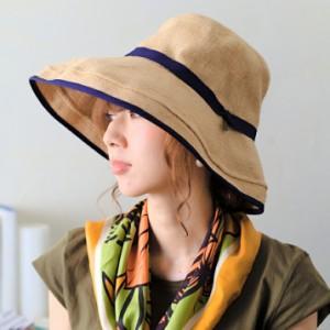 セール/帽子/2個1000円引き/ジュート素材チャーム付きつば広シンプル無地UVハット/レディース ihat0223