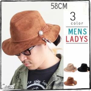 2個1000円引き/帽子/フェザーチャーム付き無地スエード中折れ帽子つば広ハット/メンズレディース inak0079
