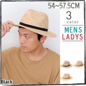 セール/2個1000円引き/帽子/細編みシンプル無地スタンダード中折れ帽子バオ草つば広ハット/メンズレディース inak0108