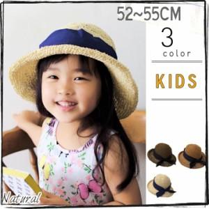 セール/2個1000円引き/帽子/セーラーリボン巻き 手編みの麦わら帽子つば広ハット khat0066 キッズ