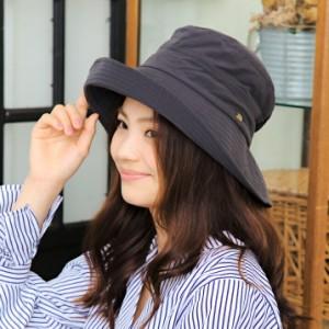セール/2個1000円引き/帽子/撥水ケアHATオブザー型 chat0616 レディース