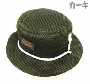 【メール便不可】キッズ帽子 AVIREX×StompStamp 無地メッシュHAT あご紐付き (50・54cm)