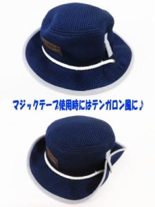 【送料無料】キッズ帽子 AVIREX×StompStamp 無地メッシュHAT あご紐付き (50・54cm)