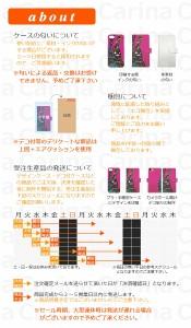 スマホケース 402SH/Y!mobile ワイモバイル アクオス クリスタル Y AQUOS CRYSTAL Y 402SH 手帳型スマホケース ボタニカル di203 横