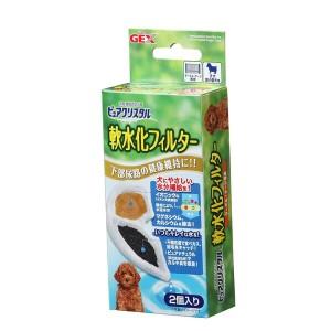 ▼GEXピュアクリスタル軟化水フィルターサークル・子犬用[LP]【TC】【 】