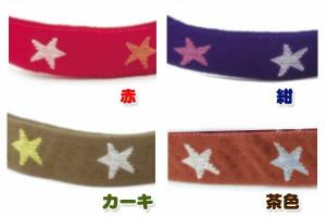 ▼FIELD POINTスターハーネス M赤・紺・茶色・カーキ[AA]【TC】