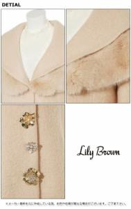 Lily Brown リリーブラウン [L.B CANDY STOCK]ビジューボタンファーカラーコート 12月上旬予約 ファー ファーコート アウター レディース