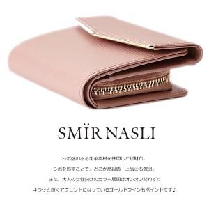 サミールナスリ SMIR NASLI Metal Line HalfWallet 折り財布 レディース 三つ折り 財布 コンパクト 本革 シンプル 仕事