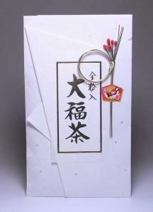 【お年賀 高級 ギフト】金粉入り大福茶(玄米茶) 50g×3袋セット 送料無料 高級 ギフト お茶 日本茶 母の日 父の日 お茶 2017 名入れ