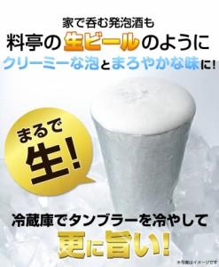 【高級 ギフト】錫のビアカップ ビール、冷酒、焼酎の味が変わる! 送料無料 ギフト 2018 プレゼント 2018 ビアカップ ビアマグ