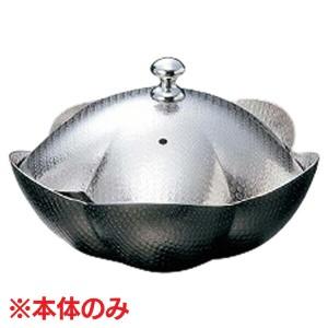▼しぐれ鍋 小梅 M11-037 本体 QSG0301【TC】【en】
