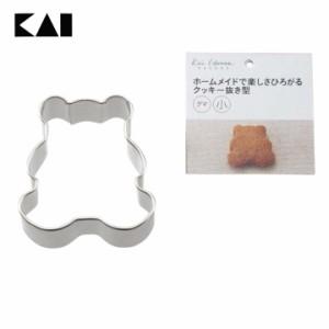 ▼【手作りお菓子】【B】KHS クッキー抜型 クマ(小)【型】 000DL6201【D】【メール便】