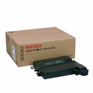 純正品 RICOH(リコー) IPSIO SP廃トナーボトル C220 / 4961311029745