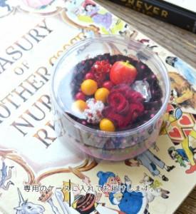 【メール便可15】aMulet リンゴとキノコのカップケーキ2WAYブローチ
