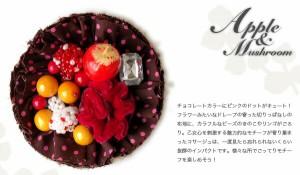 aMulet リンゴとキノコのカップケーキ2WAYブローチ【メール便可15】