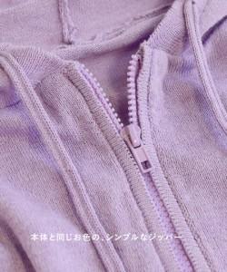 zootie|ニット パーカー 【メール便可20】羽織 UV対策 トップス UVパーカー/バリアクール サマーニット UVカット パーカー