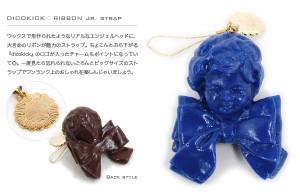 Ribbon Jr.ストラップ