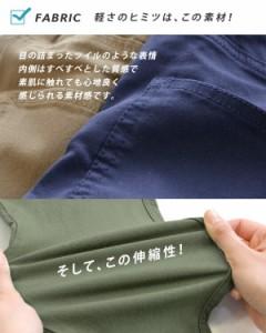【特別送料無料!】zootie|パンツ S/M/L/LL/3L レディース パンツ スキニー 大きいサイズ 軽い / エアパンツ【メール便可20】