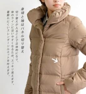ダウンコート ママ ダウン レディース アウター 羽織 ママコート 暖か コート / ダウンロングコート[ダッカー付]