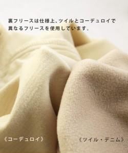 パンツ レディース ボトムス 暖パン 裏起毛 コーデュロイ 美脚 暖か フリース / のびのび 裏フリース ぬくぬくパンツ