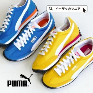 送料無料|PUMA|スニーカー プーマ レディース シューズ 靴 スニーカー ローカット ランニングシューズ EasyRider/ Easy Rider