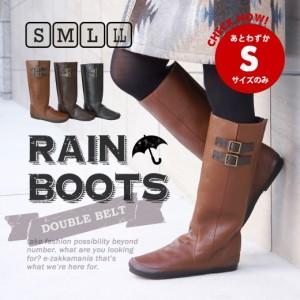 ロングブーツ レインブーツ シューズ レイン ブーツ 雨靴 /ダブルベルト ロング レインブーツ