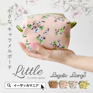 Legato Largo|ポーチ フラワー柄 コスメポーチ /フラワープリント キャラメルポーチ