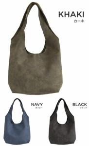 ミニトートバッグ レディース バッグ トートバッグ 鞄 カバン B5 合皮 無地 シンプル ミニ / ソフトラウンド トートバッグ[ミニ]