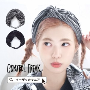 CONTROL FREAK|ヘアバンド ベロア レディース ヘアアクセサリー ターバン カチューシャ ヘアターバン / プリーツベロアヘアバンド