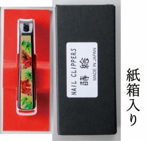 蒔絵 ミニサイズ爪切り 舞妓 紙箱入り 001-4218(漆器、記念品、お土産、海外向けギフト)